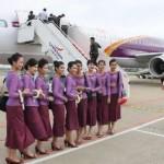 cambodia airlines