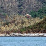 vungchuadaoyen