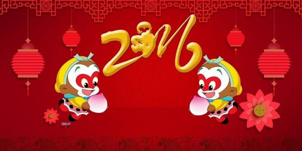30-cau-chuc-tet-binh-than-2016-hay-va-doc-dao-nhat-3